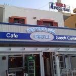 Crete 2011